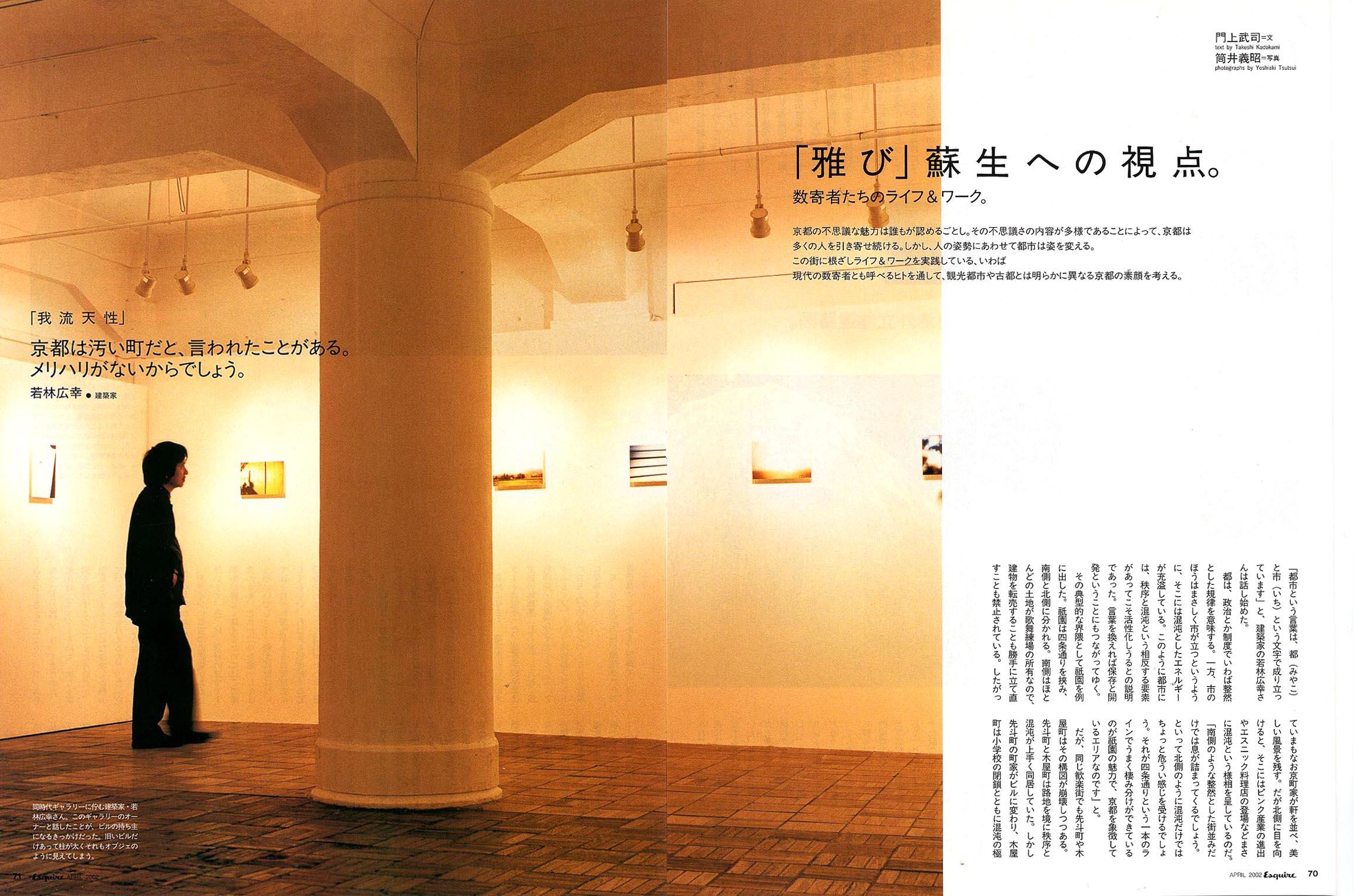 20070105-otonanokyoto_01.jpg