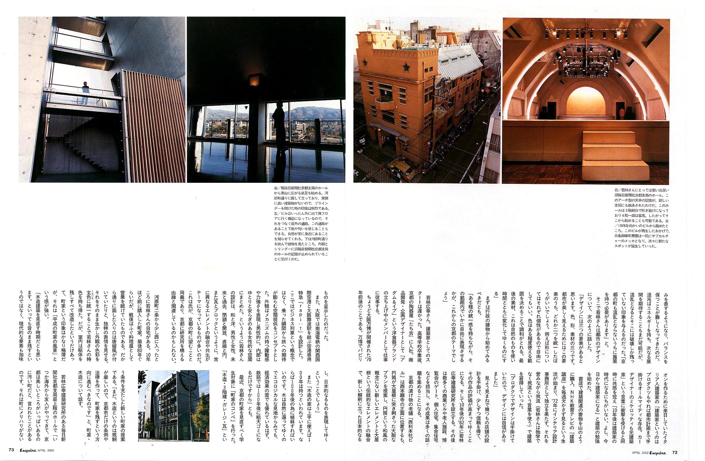 20070105-otonanokyoto_02.jpg
