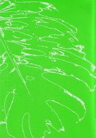 ゲキダンキオ GREEN MONSTER