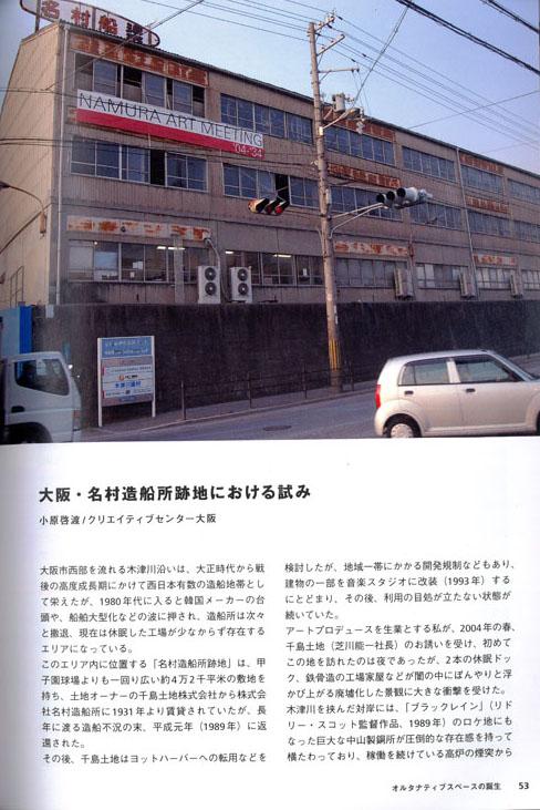 20090425-kai.jpg