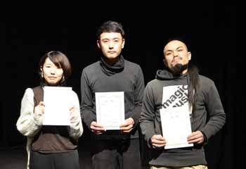 芸創CONNECT vol.5優秀賞