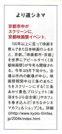 20130118-Lmagazine.jpg