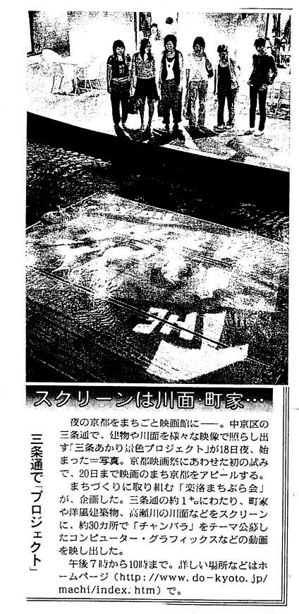 20130118-asahi_16.9.19.jpg