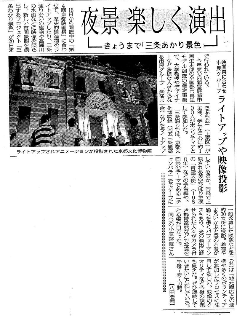 20130118-mainichi_16.9.20.jpg