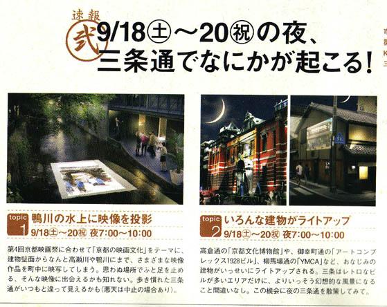 20130120-shushukansai.jpg