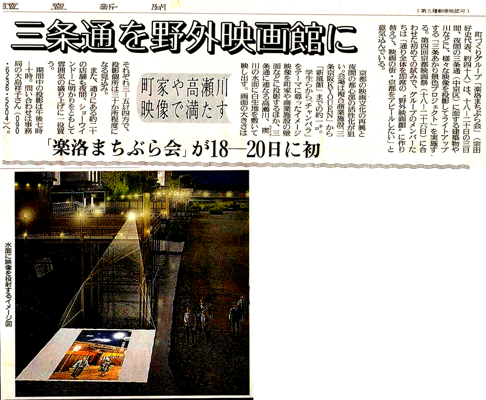 20130120-yomiuri_16.9.2.jpg