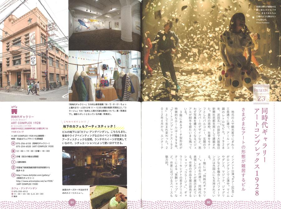 20151102-chiisana2.png