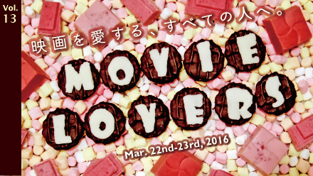 MOVIE LOVERS vol.13