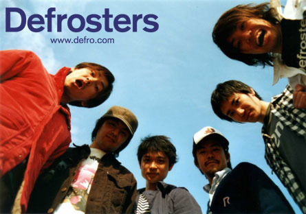 defrosterss