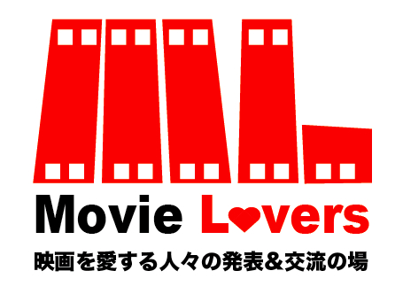 Movie Lovers