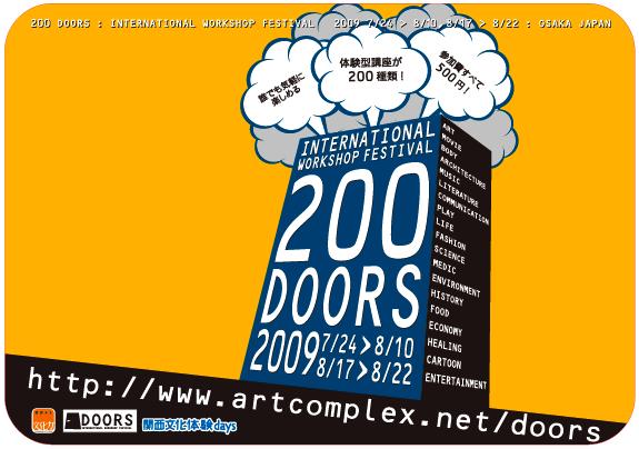 INTERNATIONAL WORKSHOP FESTIVAL2009 [200 DOORS]