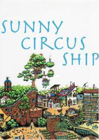 sunny circus ship