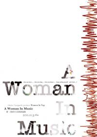 A Women In Tap『A Woman In Music』