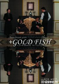 Theatre fairytale garden『+GOLD FISH』