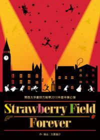 関西大学劇団万絵巻『Strawberry Field Forever』