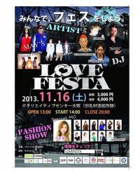 lovefesta