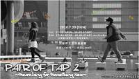 PAIR OF TAP 2 ~Searching for Something New~