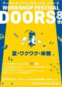 WORKSHOP FESTIVAL DOORS 8th